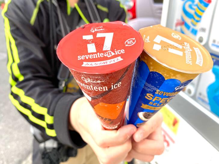 さやか公園横の「アイスクリームの自動販売機」を紹介します (14)
