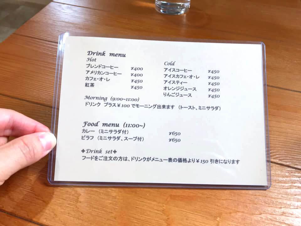 【310号線沿い】「KENT Cafe(ケント カフェ)」がオープン (7)