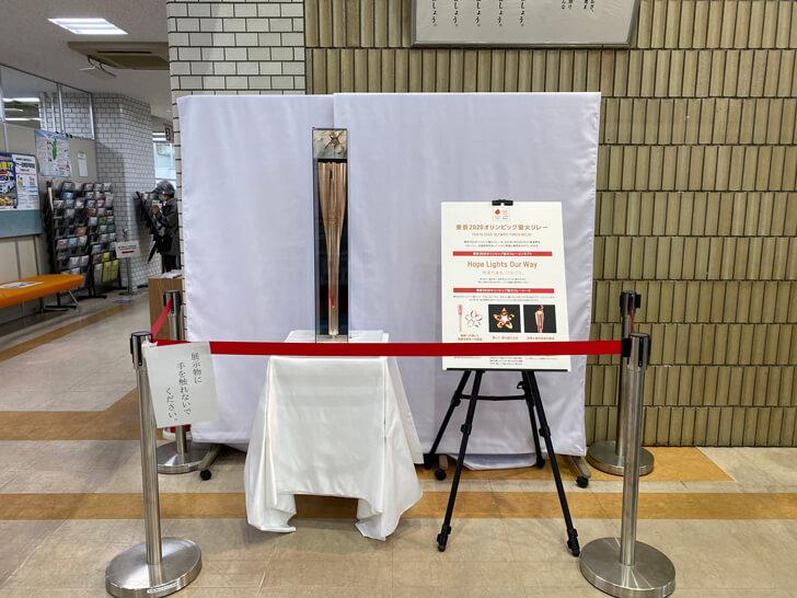 東京2020オリンピック「聖火トーチ」が、大阪狭山市役所にて展示-(5)
