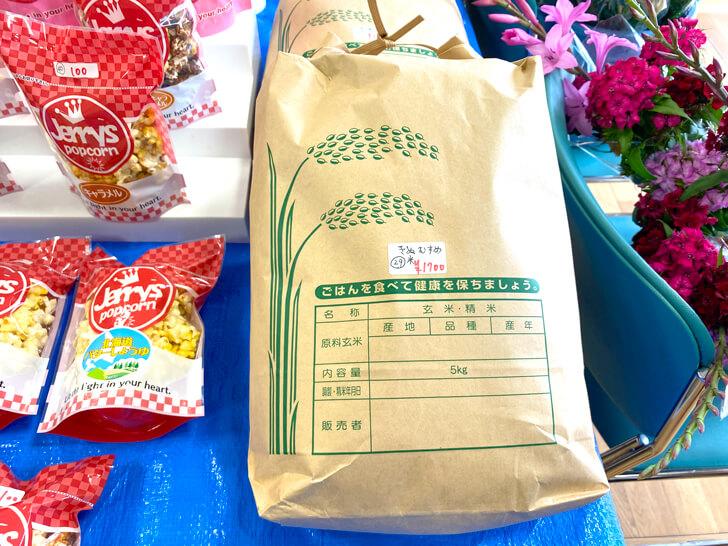 【大阪狭山の新鮮なお野菜】東池尻会館で行われている「朝市」に行ってきました-(7)