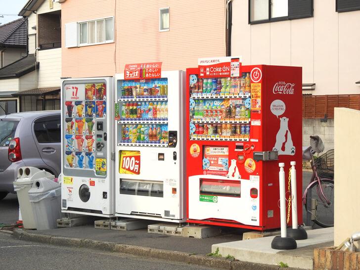 さやか公園横の「アイスクリームの自動販売機」を紹介します (1)