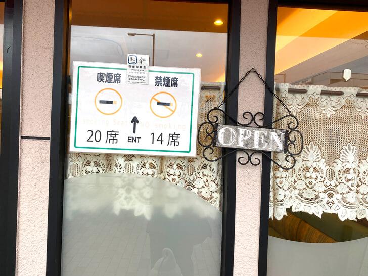 金剛駅前(西側ロータリー)の喫茶店「カフェ ブルーマウンテン」 (8)