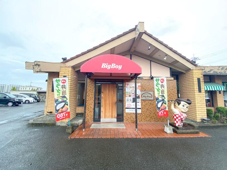 亀の甲の交差点にある「ビッグボーイ-狭山店」にランチを食べに行きました-(2)