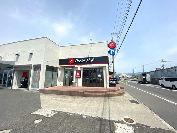 「ピザハット 狭山亀の甲店」でテイクアウトしました (4)