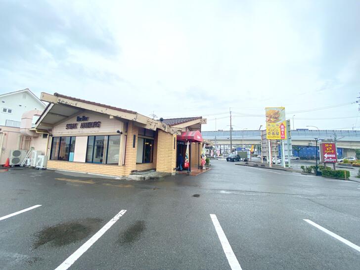 亀の甲の交差点にある「ビッグボーイ-狭山店」にランチを食べに行きました-(1)