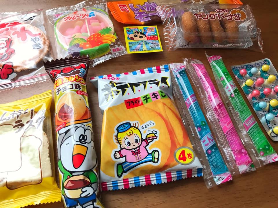 【東野中3丁目】昔ながらの駄菓子が並ぶ「上信商店」に寄り道しました (7)