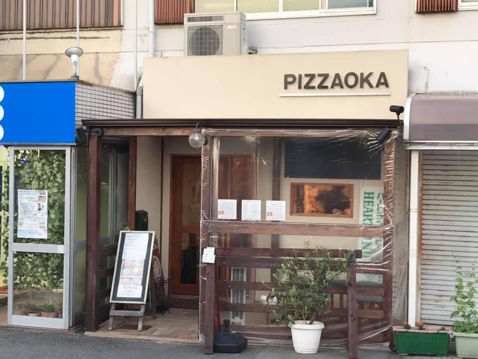半田1丁目にある「PIZZAOKA(ピザオカ)」でピザをテイクアウトしてきました