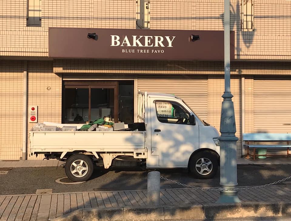 パンと珈琲の店「BLUE TREE BAKERY(ブルーツリーファボ)」が2021月6月中旬オープン (4)