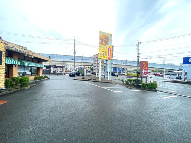 亀の甲の交差点にある「ビッグボーイ-狭山店」にランチを食べに行きました-(3)