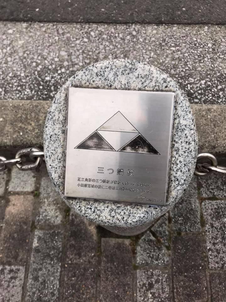 「さやか通り」をお散歩 (1)