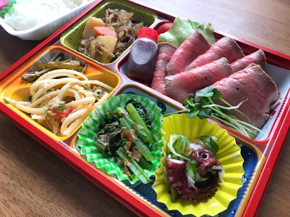 【狭山駅すぐ近く】和食料理「食堂やまだ」さんに散歩がてら行ってきました (2)