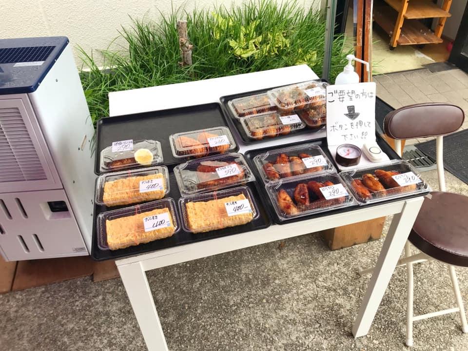 【狭山駅すぐ近く】和食料理「食堂やまだ」さんに散歩がてら行ってきました (8)