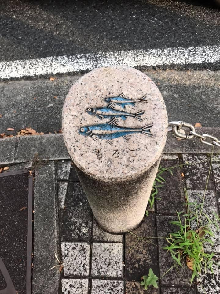 「さやか通り」をお散歩 (4)