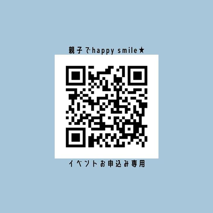 「親子でhappy-smile★夏休み」が2021年8月16日・20日・26日に開催されます-(1)