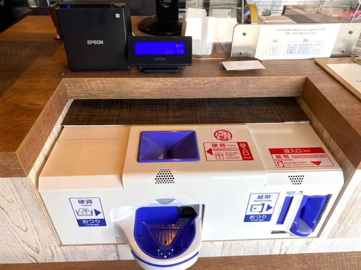 【半田6丁目】パンと珈琲の店「BLUE TREE FAVO(ブルーツリーファボ)」に行ってきました (9)