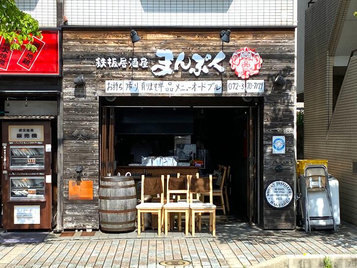 【半田6丁目】肉・魚・野菜を使った鉄板焼「鉄板居酒屋まんぷく」をご紹介します-(511) (1)