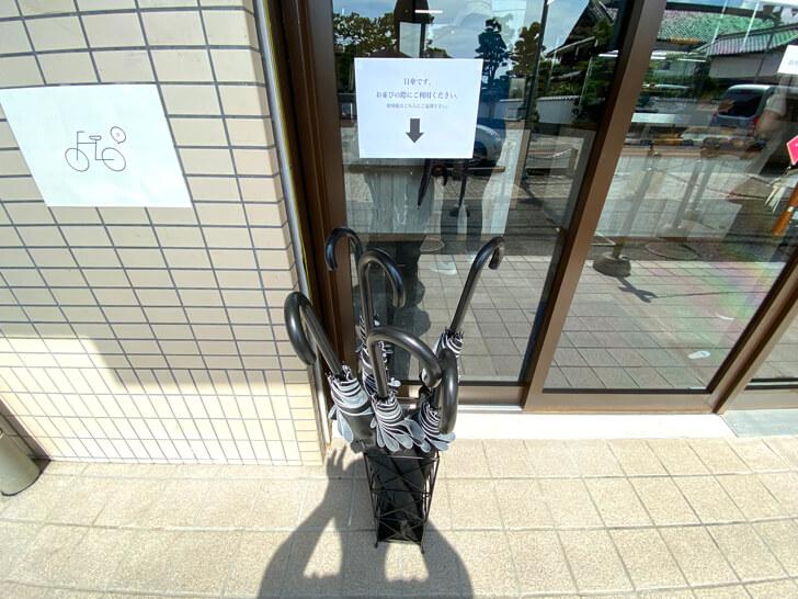 【半田6丁目】パンと珈琲の店「BLUE TREE FAVO(ブルーツリーファボ)」に行ってきました (12)