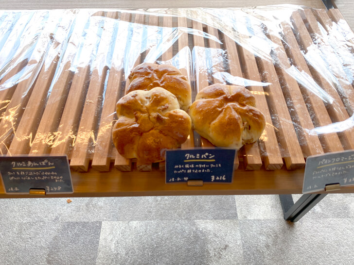 【半田6丁目】パンと珈琲の店「BLUE TREE FAVO(ブルーツリーファボ)」に行ってきました (6)