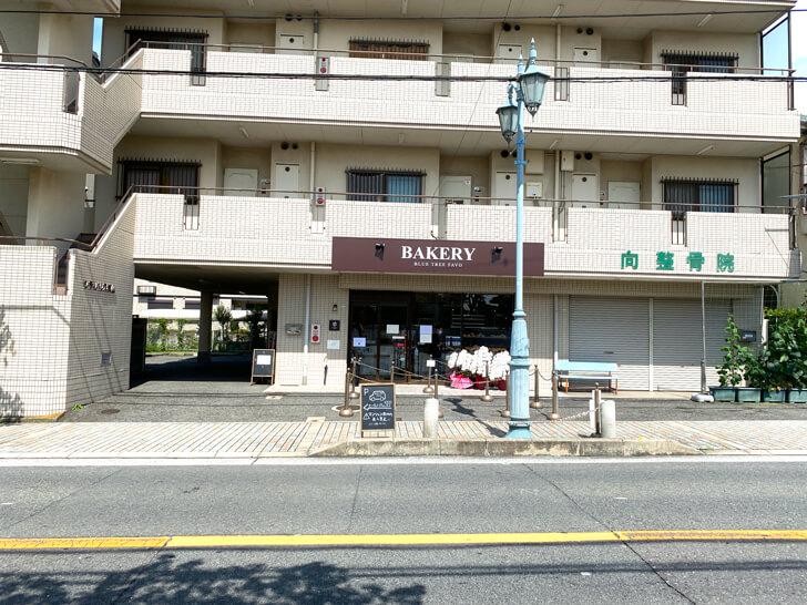 【半田6丁目】パンと珈琲の店「BLUE TREE FAVO(ブルーツリーファボ)」に行ってきました (43)