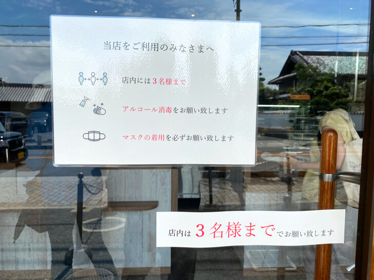 【半田6丁目】パンと珈琲の店「BLUE TREE FAVO(ブルーツリーファボ)」に行ってきました (13)