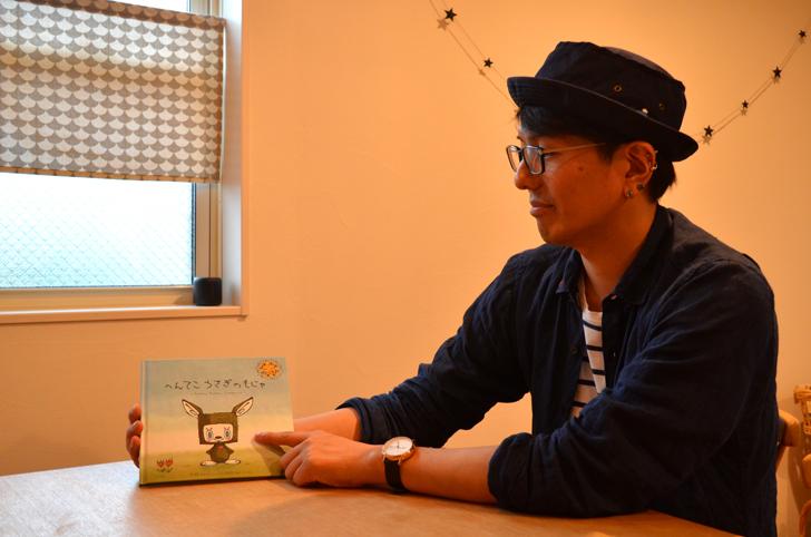 絵本作家「Katy(ケイティー)」さんのイラストが、NHK-Eテレ『ニャンちゅう!宇宙!放送チュー!』に再び登場-(1121)