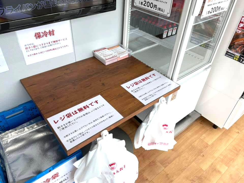 【24時間無休営業】無人直売所「ふくちぁん餃子」を、麺屋ふくちぁん横に発見しました (6)
