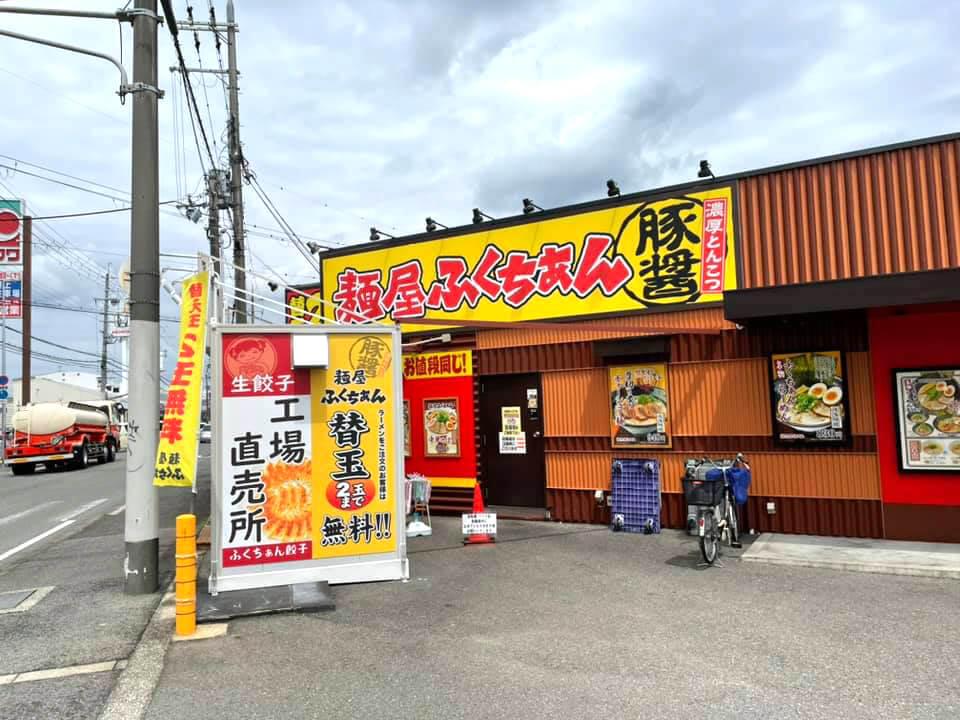 【24時間無休営業】無人直売所「ふくちぁん餃子」を、麺屋ふくちぁん横に発見しました (3)