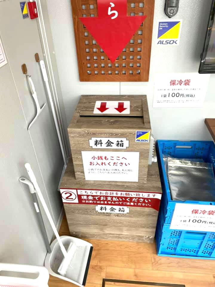 【24時間無休営業】無人直売所「ふくちぁん餃子」を、麺屋ふくちぁん横に発見しました (8)