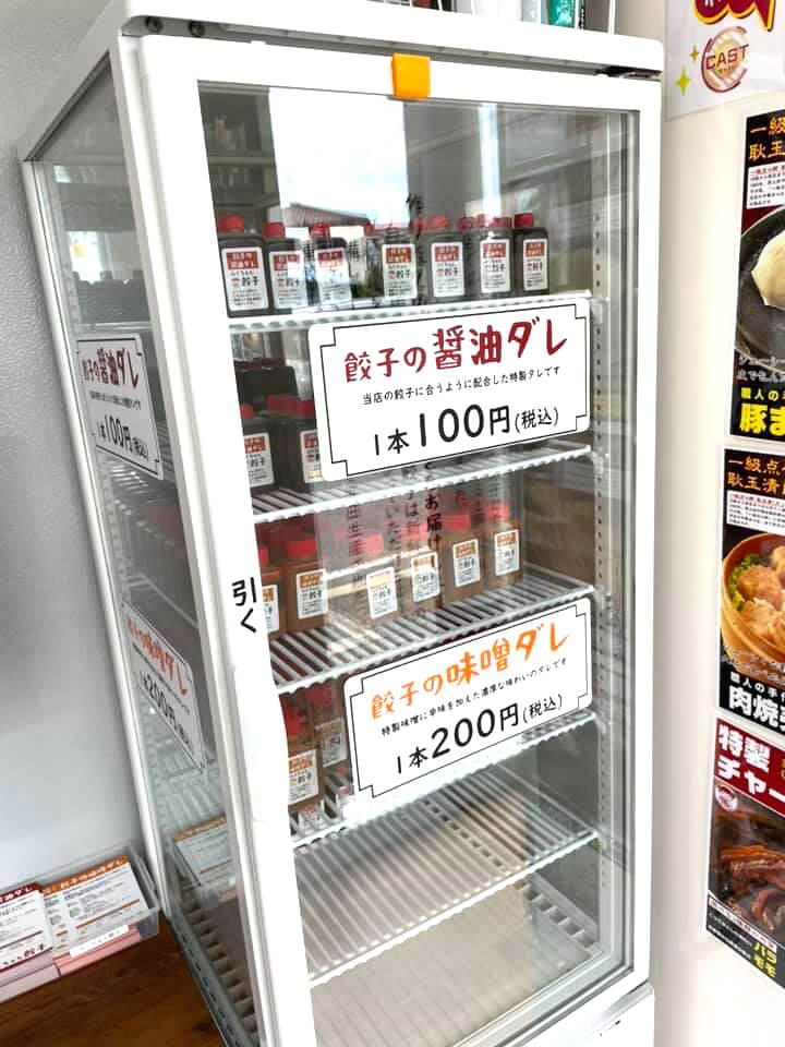 【24時間無休営業】無人直売所「ふくちぁん餃子」を、麺屋ふくちぁん横に発見しました (7)