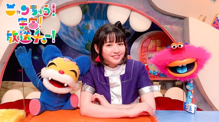 絵本作家「Katy(ケイティー)」さんのイラストが、NHK-Eテレ『ニャンちゅう!宇宙!放送チュー!』に再び登場-(1)