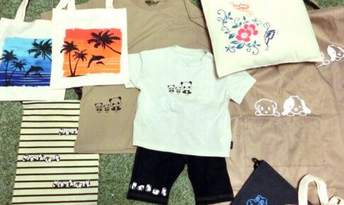 柿陶芸・アート教室で「親子シルクスクリーンワークショップ」が2021年8月29日・9月5日に開催-(2)