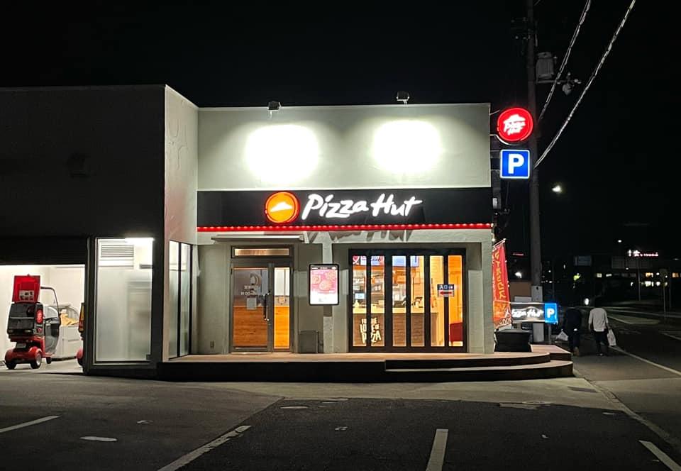 「ピザハット狭山亀の甲店」でピザを注文しました (3)