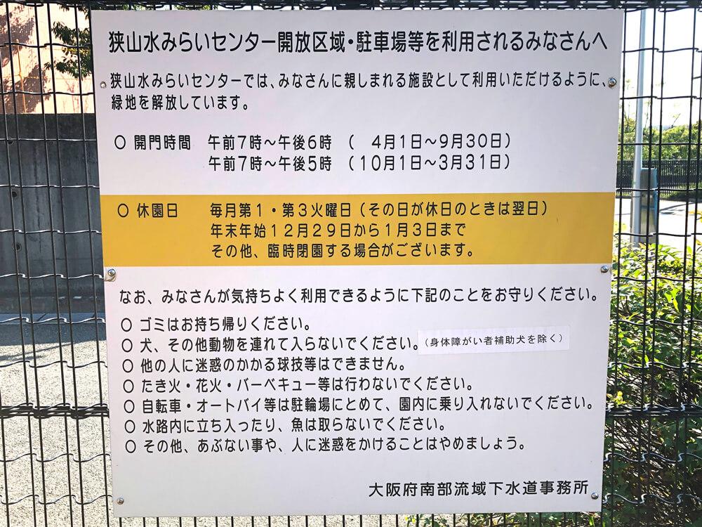 かがやき広場 (9)