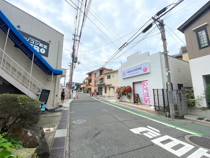 「大阪狭山市整骨院」が2021年9月16日にオープン-(6)