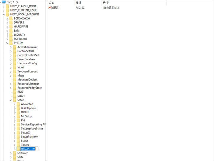 【TPM-2.0回避】Windows11正式版を古いパソコンにインストールしてみました-(02)