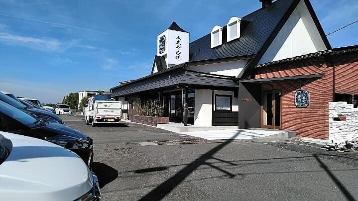 【狭山池近く】オシャレな和カフェ「小春や珈琲」に行ってきました (3)