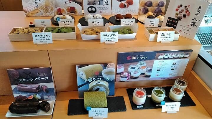 【狭山池近く】オシャレな和カフェ「小春や珈琲」に行ってきました (4)