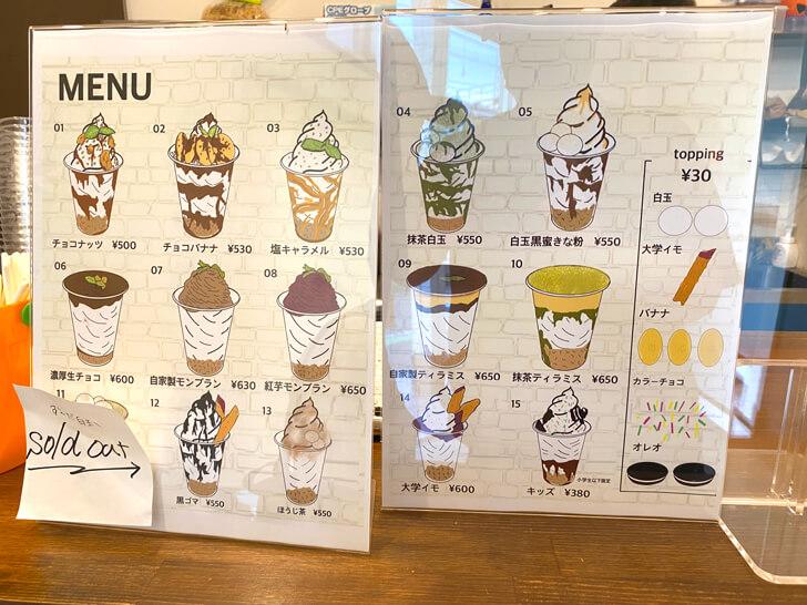 【キッズライター】アイスクリーム専門店「こぶた製作所」にやってきました (5)
