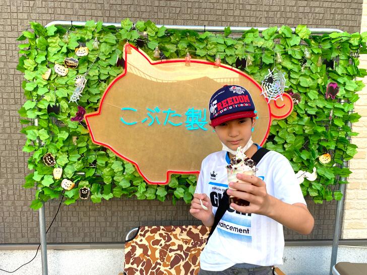 【キッズライター】アイスクリーム専門店「こぶた製作所」にやってきました (15)