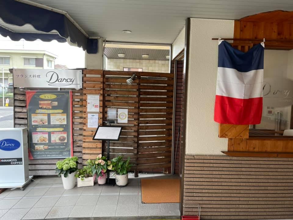 【金剛駅すぐ】カジュアルフレンチ「Darcy(ダルシ)」に行ってきました (4)