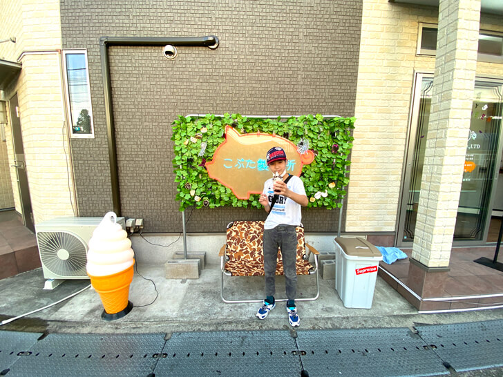 【キッズライター】アイスクリーム専門店「こぶた製作所」にやってきました (14)