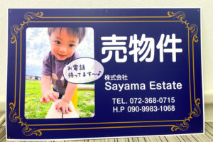 Sayama-Estateサヤマエステート-(26)