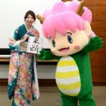 大阪狭山市観光大使就任記念「西山朋佳-女流三冠」のグッズプレゼント!!