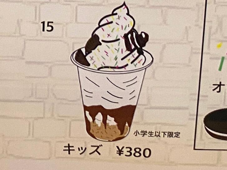 【キッズライター】アイスクリーム専門店「こぶた製作所」にやってきました-(51) (1)