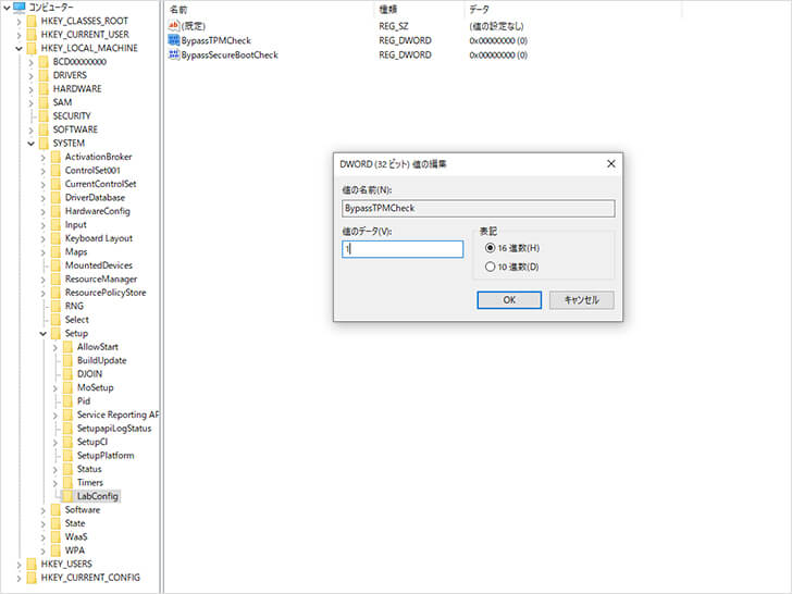 【TPM-2.0回避】Windows11正式版を古いパソコンにインストールしてみました-(05)