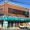 【33年の歴史に幕】大阪狭山市駅前にある「十字堂薬局」が2019年9月30日に閉店