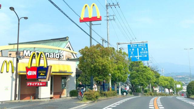 マクドナルド 狭山岩室店