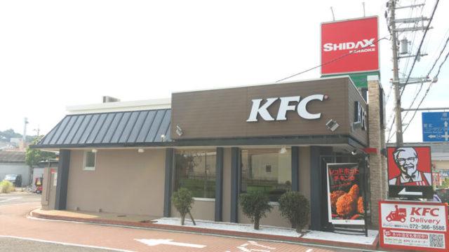 ケンタッキーフライドチキン-狭山亀の甲店